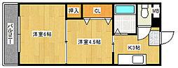 サンライフ大樹[2階]の間取り