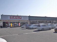 スーパーよしむら坊城店