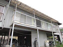 くるまや団地[2階]の外観