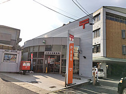 大津本宮郵便局