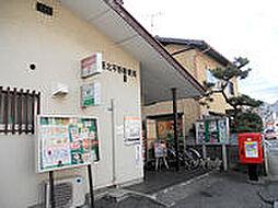 姫路北平野郵便...