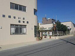 東郷西部保育園...
