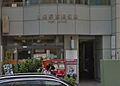 目黒駅前郵便局...