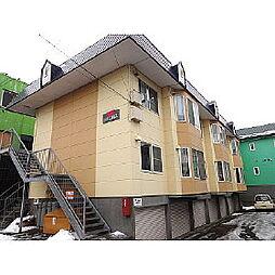北海道苫小牧市音羽町2丁目の賃貸アパートの外観