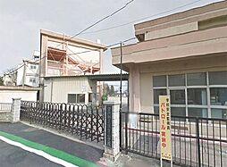 須賀小学校徒歩...