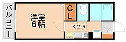 セジュールエラン[2階]の間取り