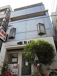 石元ビル[4階]の外観
