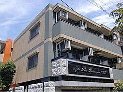 ガーラプレイス八幡山壱番館[1階]の外観