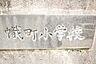 周辺,1LDK,面積36.38m2,賃料8.0万円,JR山陽本線 広島駅 徒歩9分,広島電鉄1系統 銀山町駅 徒歩3分,広島県広島市中区幟町