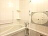 ゆったりと過ごせる浴室,4LDK,面積89.11m2,価格1,880万円,JR高徳線 昭和町駅 徒歩8分,,香川県高松市西町