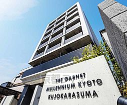 THE GARNET MILLENNIUM KYOTO 九条