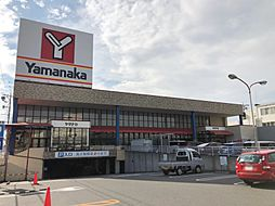 ヤマナカ(共栄店) 自転車5分