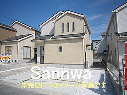勢野北口駅 2,480万円