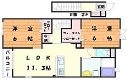 ベルモンテーヌ2[2階]の間取り