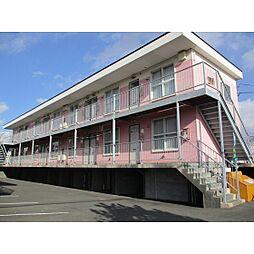 錦岡駅 2.8万円