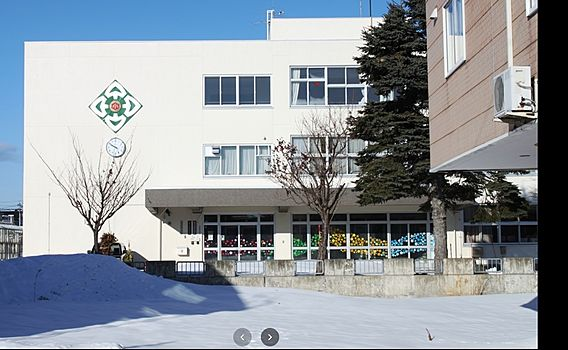 札幌市立新琴似...
