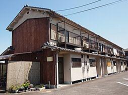 平尾住宅パート2