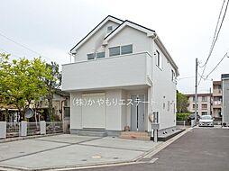 神奈川県相模原市緑区大島3272