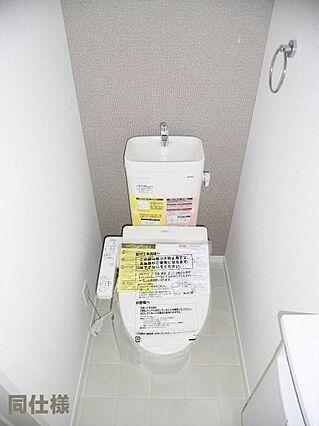 同仕様:トイレ