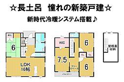 中佐都駅 2,950万円