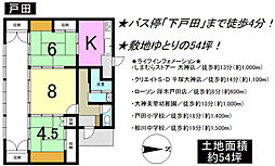神奈川県厚木市戸田