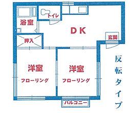 モンセジュール[2階]の間取り