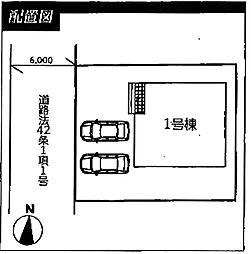 神戸市垂水区神和台1丁目