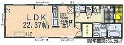 愛知県名古屋市北区清水2丁目1013