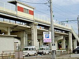 愛知環状鉄道「六名」駅まで約1230m 徒歩約16分
