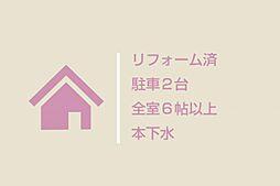 埼玉県狭山市大字北入曽