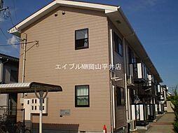 岡山県岡山市南区万倍丁目なしの賃貸アパートの外観