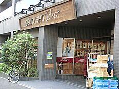 SEIJOISHIISelect西麻布店(約900m約12分)