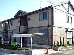 高砂駅 7.0万円