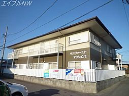 中川ファーストマンションII[2階]の外観