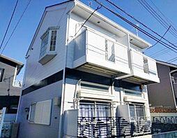 鶴間駅 2.6万円