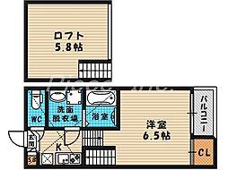 [タウンハウス] 大阪府大阪市旭区高殿6丁目 の賃貸【/】の間取り