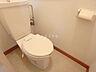 トイレ,2LDK,面積55.02m2,賃料5.5万円,JR千歳線 平和駅 徒歩3分,,北海道札幌市白石区北郷二条13丁目6番20号