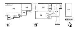 大阪府八尾市黒谷5丁目
