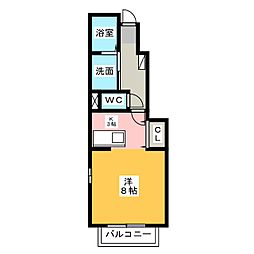 サンティーユ[1階]の間取り