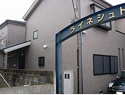 [テラスハウス] 東京都清瀬市元町2丁目 の賃貸【/】の外観