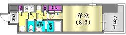 W−STYLE神戸II[9階]の間取り