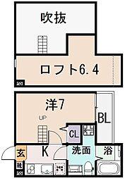 大阪府東大阪市西岩田4丁目の賃貸アパートの間取り