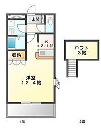 白浜の宮駅 4.7万円