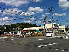 スーパー三和 町田大谷店(273m)