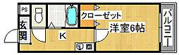 ハイツ竹[3階]の間取り