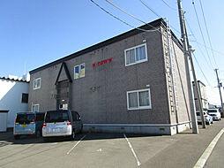 北海道札幌市東区本町一条8丁目の賃貸アパートの外観