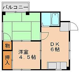 メゾン花宴[3階]の間取り