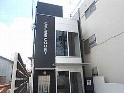 セレブコート玉造[2階]の外観