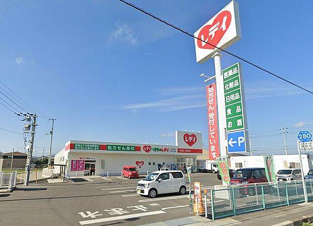 くすりのレデイ仏生山店