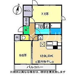 レグルスII[2階]の間取り